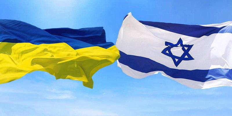 не стандартные знакомства израиль