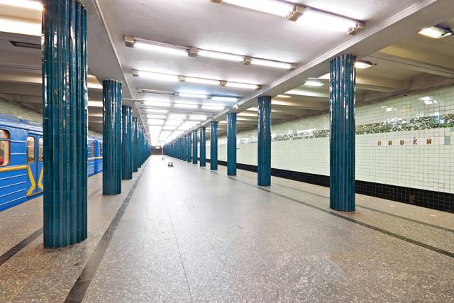 знакомства в метро сегодня