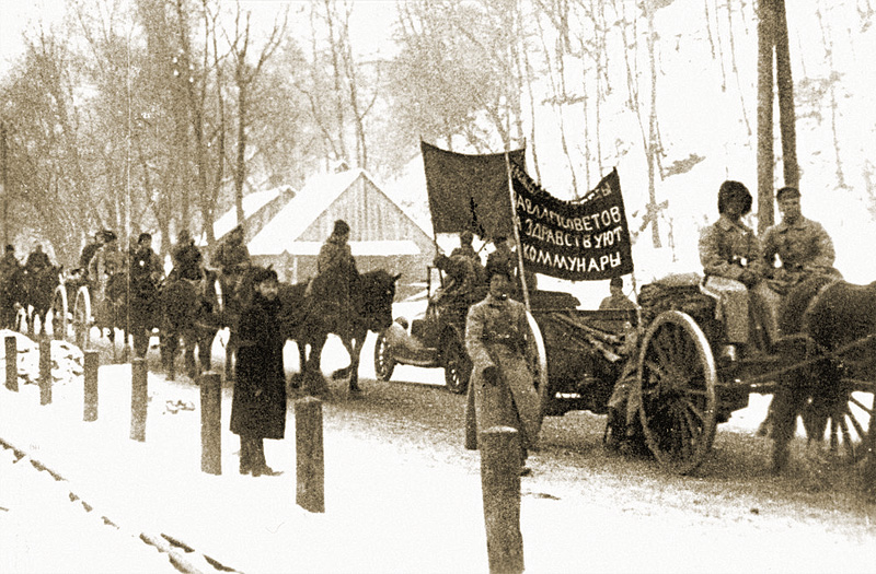 La entrada del Ejército Rojo en Kiev. 5 de febrero de 1919