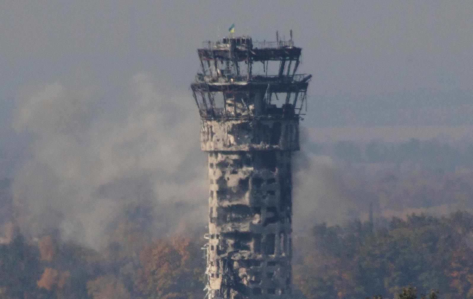 знакомства украина аэропорт донецк