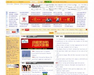 dc78559e5577 Круче некуда  ТОП-20 самых популярных сайтов интернета - ТЕХНО ...