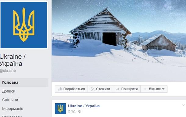 знакомства католиков в украине