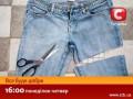 Разработка задания а1 гиа 2014 по русскому языку.  Шорты из джинсов Как сделать шорты из старых джинсов.