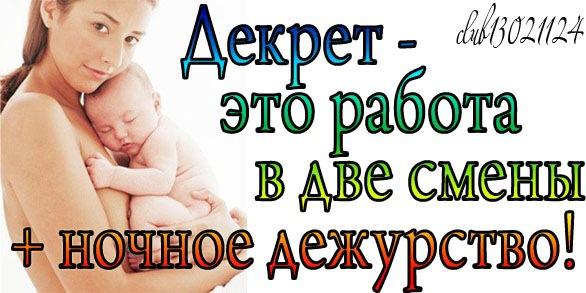 Статусы о детях и родителях - Дневники - bigmir)net