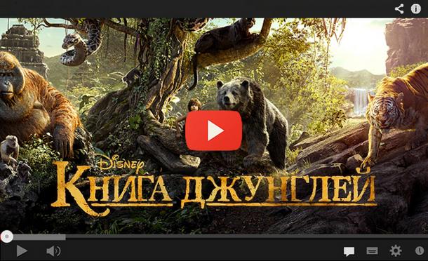 Книга джунглей (2016) скачать фильм через торрент.