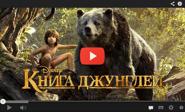 Фильм книга джунглей (2016) скачать через торрент в хорошем.