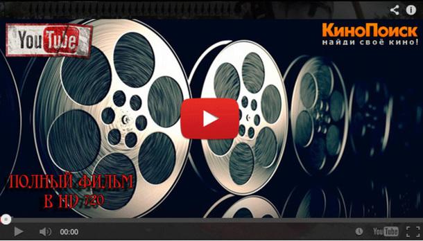 Смотреть фильм экипаж машины боевой (1983) бесплатно онлайн в.