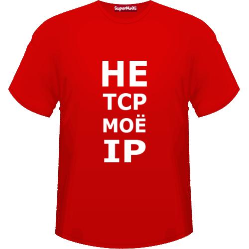 e83605028db08 Футболки и майки 2013 года: Магазин прикольных футболок в Подольске