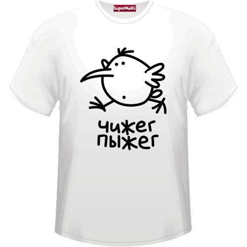 Выбрать футболку: Прикольные майки в ростове - photo#6