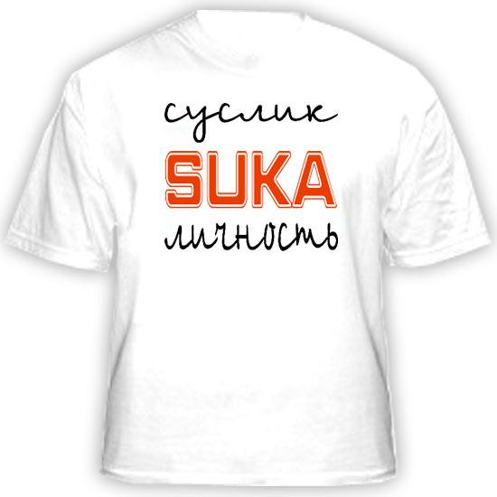 Оборудование для нанесения картинок на футболки - Майки с доставкой...