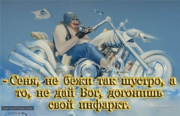 Песня с днем рождения барбарики минус текст