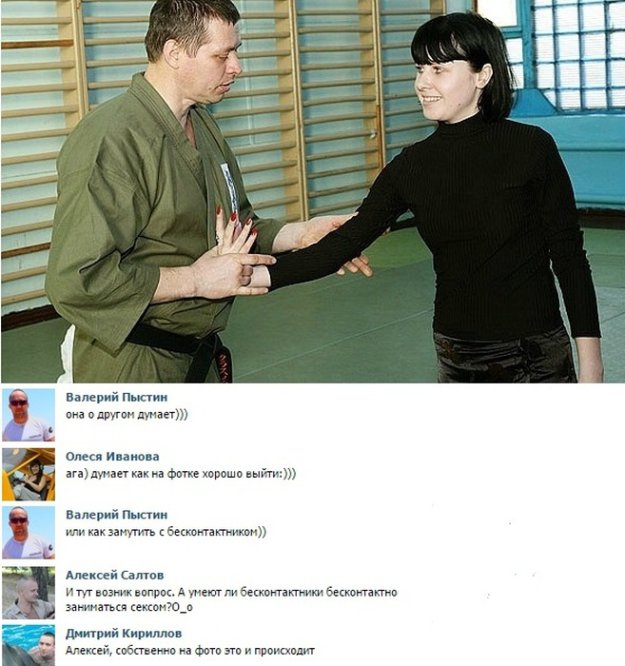 нетрадиционные знакомства в украине