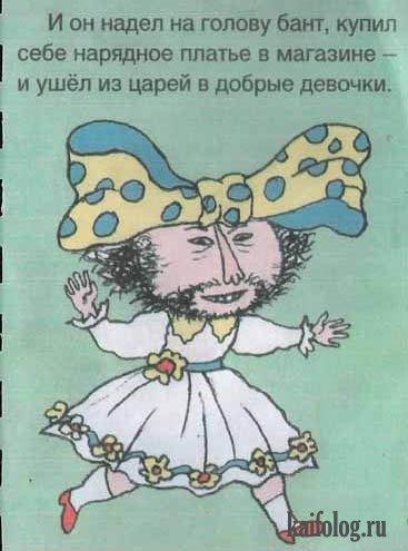знакомства для детей в украине