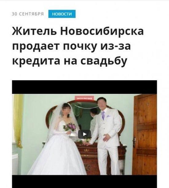 частные знакомства для женатых мужчин