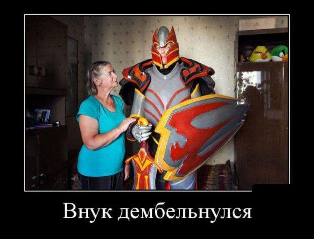 http://bm.img.com.ua/nxs/img/prikol/images/large/0/9/309790.jpg