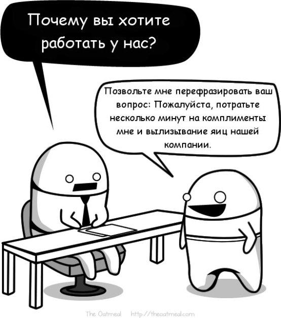 image Татарские знакомства без регистрации бесплатно