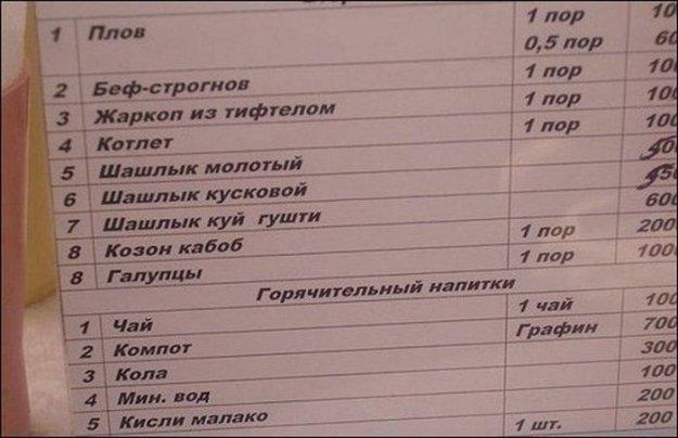 русскоязычные знакомства в великобритании