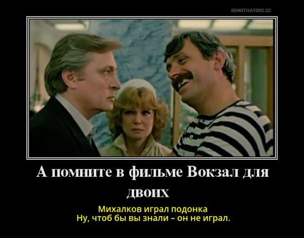 Демотіватори ... - bigmir)net