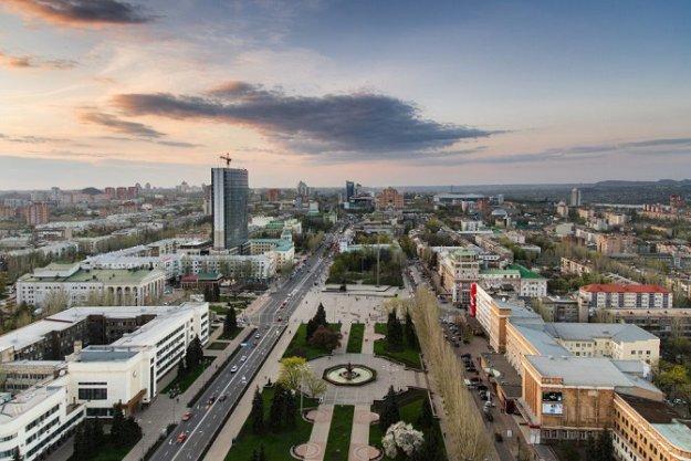 знакомства донецк кировский район