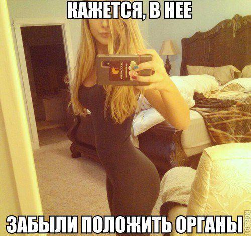 знакомства з девушками на украине