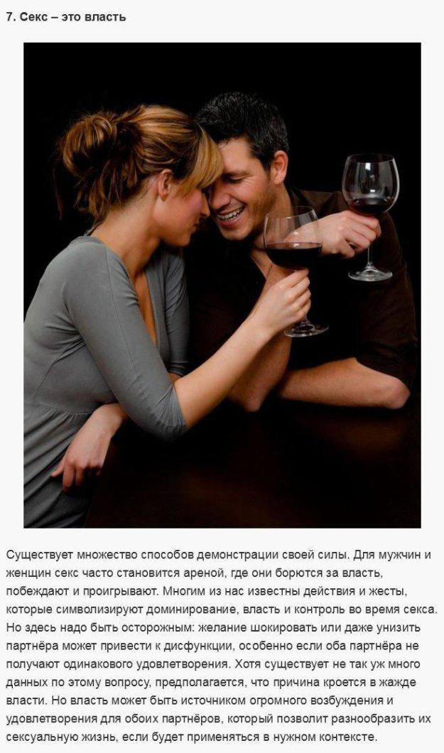 и по психологии знакомства