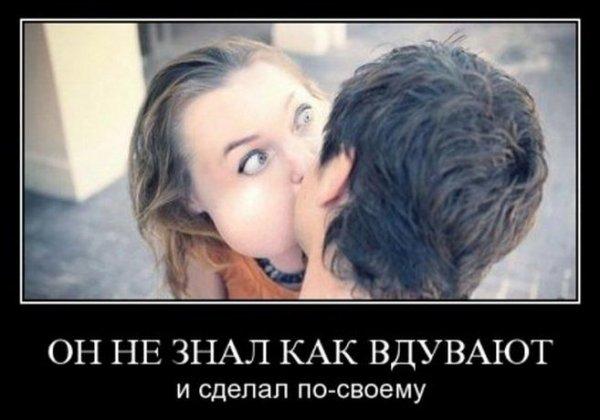 Знакомства секс отношение в новосибирск 10