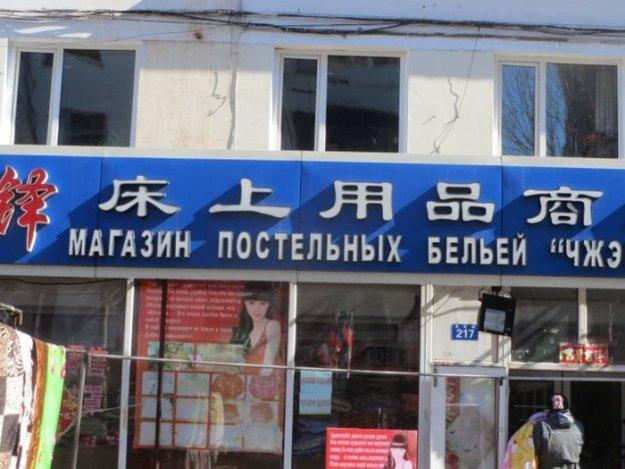 линк знакомства на русском