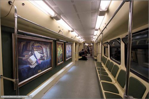 знакомства в московском метро