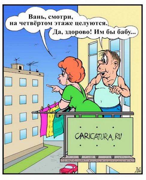 игры юмор знакомства гороскопы phorum