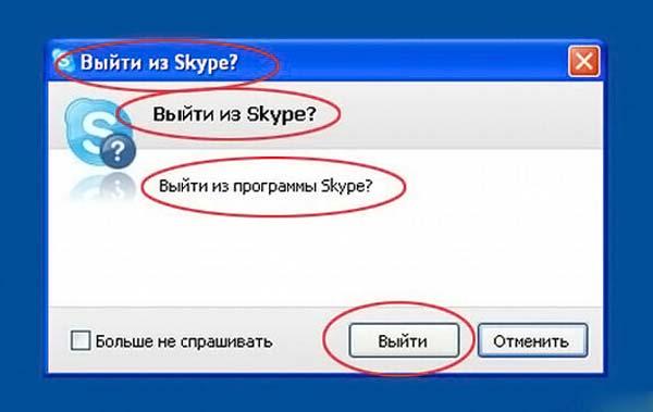 секс знакомства в литве по skype
