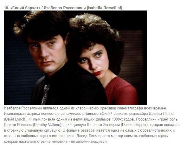 откровенные знакомства в украине