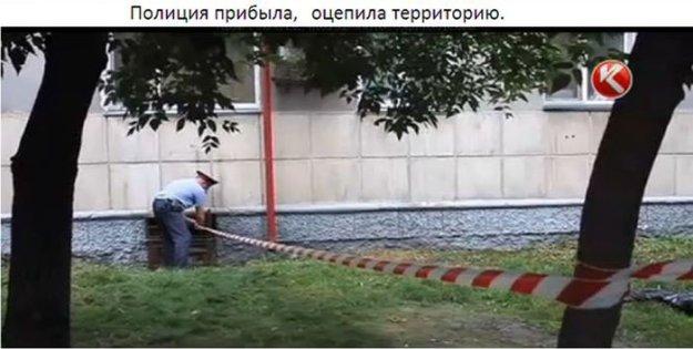 лесби знакомства в петропавловске казахстан