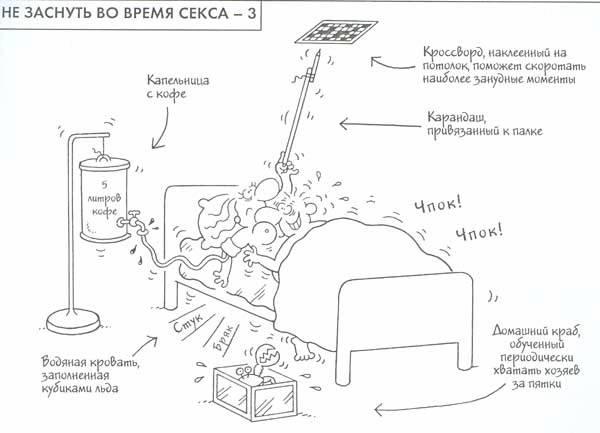 prikoli-vo-vremya-seksa-porno-studentok-irkutsk