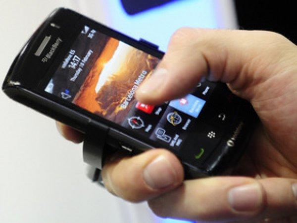 мобильные знакомства мобильное общение