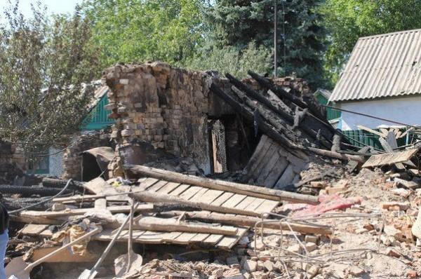 знакомства в украине енакиево переезд