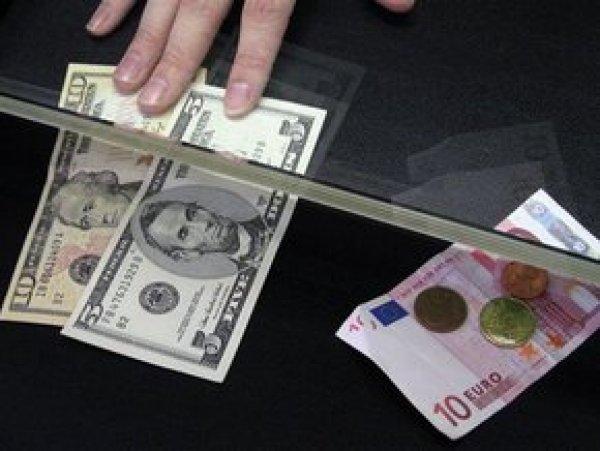 Кредит в валюте украина нбу