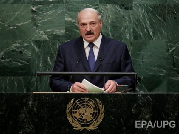 Выступление Лукашенко в ООН