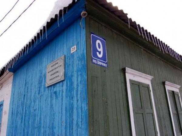 На месте дома где проживал Шевченко в Оренбурге построили парковку