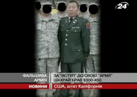 51e181c80c6caf http://video.bigmir.net/show/209941/ http://video.bigmir.net/url/flv ...