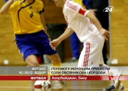 Ставки на спорт 08092011