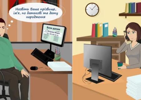Как сотрудник банка поможет получить кредит?