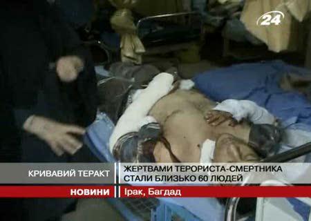 http   video.bigmir.net show 154902  http   video.bigmir.net url flv ... 196d23c3e67ad