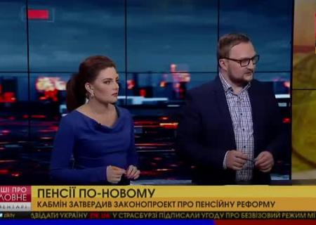 Украина кредит и депозит
