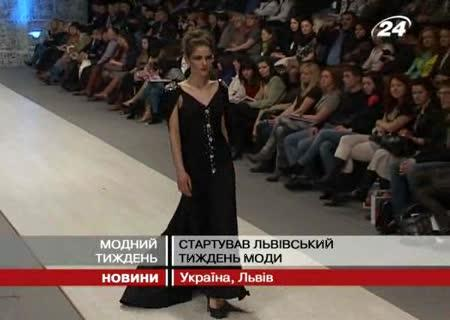Стартував Львівський тиждень моди смотреть онлайн 78c0af2c18c90