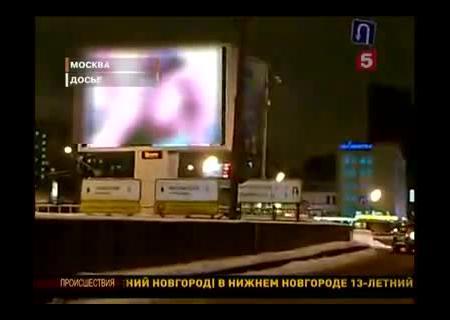 Новости порно ролик показали на кольце