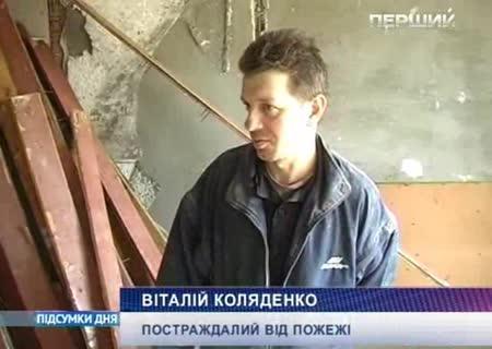 253e151a7b4540 http://video.bigmir.net/show/209941/ http://video.bigmir.net/url/flv ...