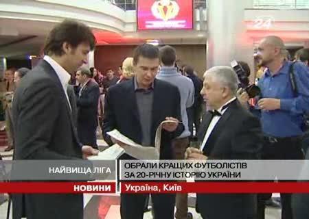 Турнир стриптиза украина показывали по телевидению