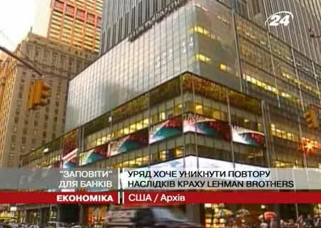 http   video.bigmir.net show 258163  http   video.bigmir.net url flv ... 434514398e102
